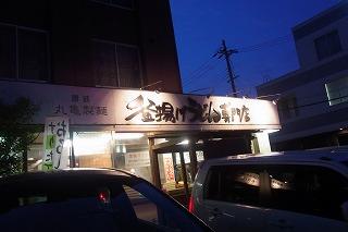 shukusho-RIMG0502_20120513194548.jpg
