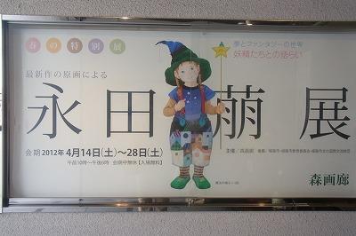 shukusho-RIMG0514.jpg