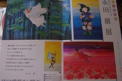 shukusho-RIMG0524.jpg