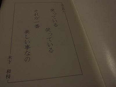 shukusho-RIMG0627.jpg