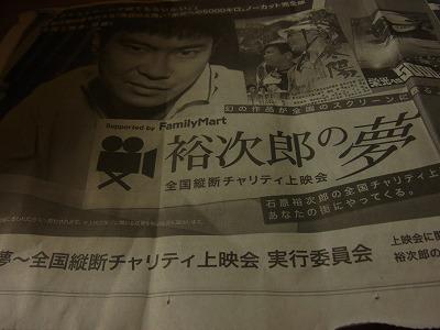 shukusho-RIMG0629.jpg