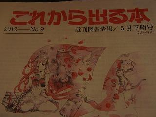 shukusho-RIMG0640.jpg