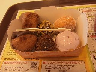 shukusho-RIMG0653.jpg