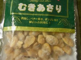shukusho-RIMG0658.jpg