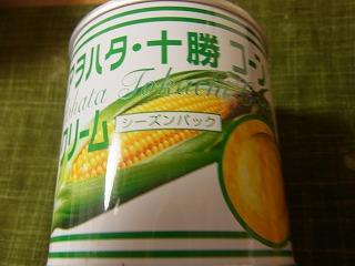 shukusho-RIMG0669.jpg