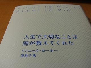 shukusho-RIMG0677.jpg