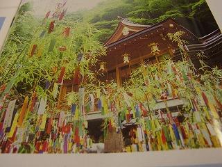 shukusho-RIMG0725.jpg