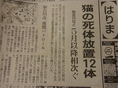 shukusho-RIMG0730.jpg