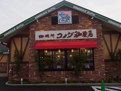 shukusho-RIMG0735.jpg