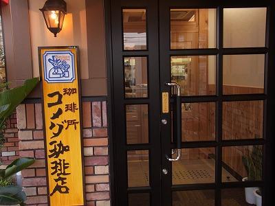 shukusho-RIMG0736.jpg