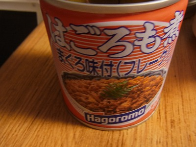 shukusho-RIMG0748.jpg