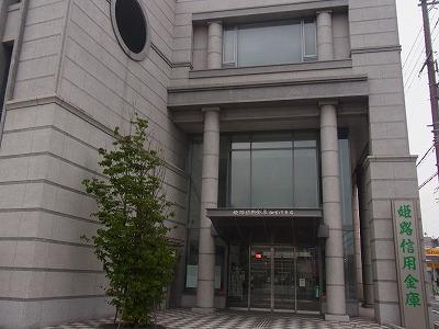 shukusho-RIMG0758.jpg