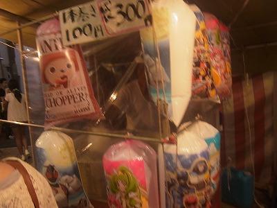 shukusho-RIMG0805.jpg