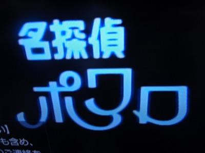 shukusho-RIMG0894.jpg