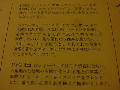 shukusho-RIMG0915.jpg