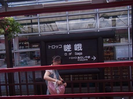 shukusho-RIMG0971.jpg