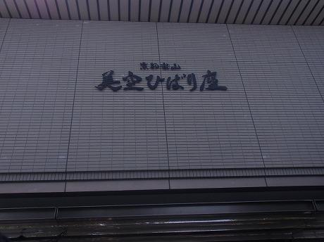 shukusho-RIMG0995.jpg