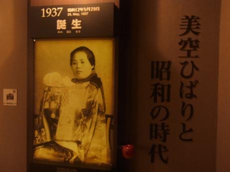 shukusho-RIMG0996.jpg