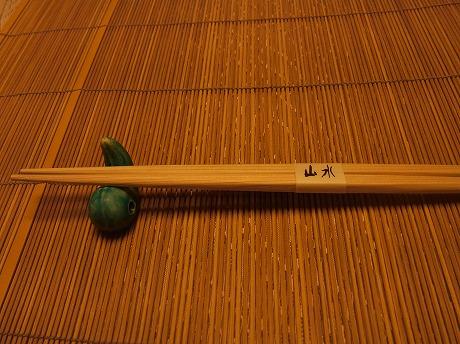 shukusho-RIMG1006.jpg