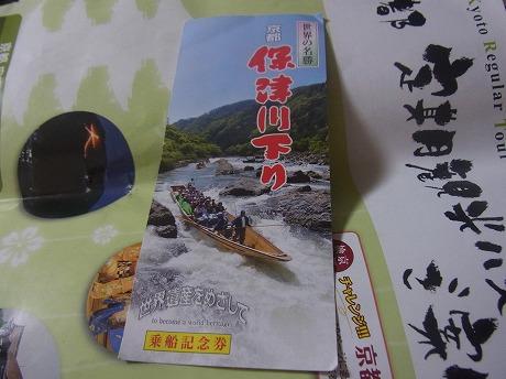 shukusho-RIMG1026.jpg