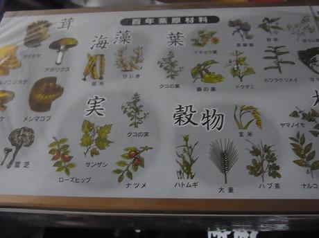 shukusho-RIMG1028.jpg