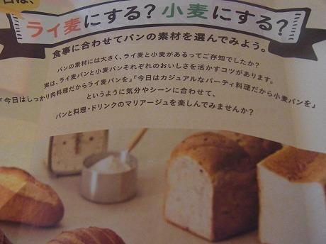 shukusho-RIMG1067.jpg