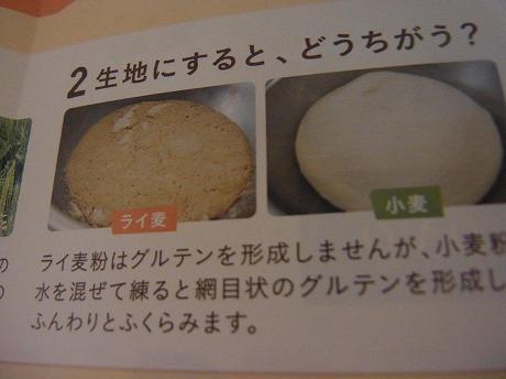 shukusho-RIMG1069.jpg