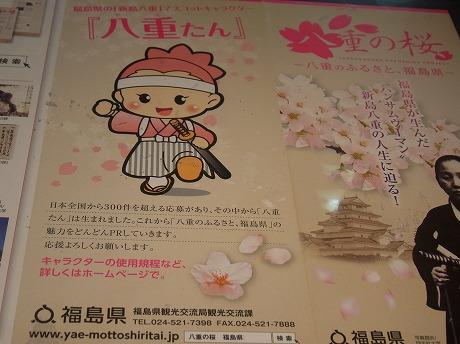 shukusho-RIMG1094.jpg