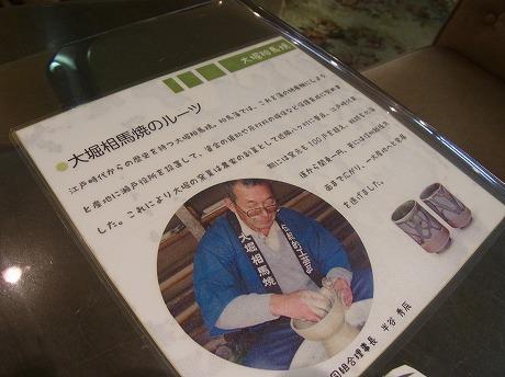 shukusho-RIMG1095.jpg