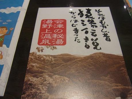 shukusho-RIMG1097.jpg