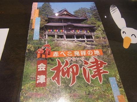 shukusho-RIMG1098.jpg