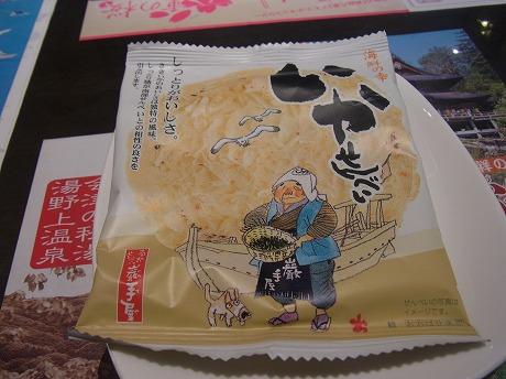 shukusho-RIMG1099.jpg