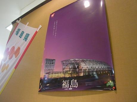 shukusho-RIMG1102.jpg