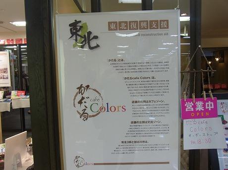 shukusho-RIMG1108.jpg
