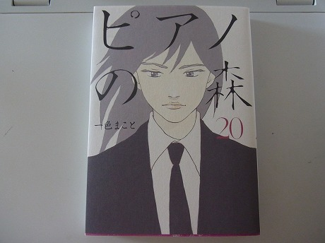 shukusho-RIMG1120.jpg