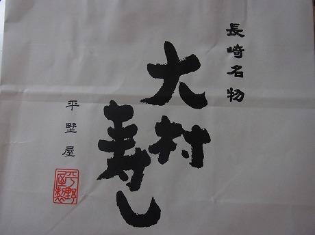 shukusho-RIMG1145.jpg