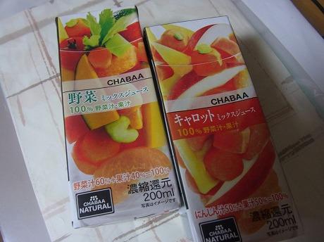 shukusho-RIMG1146_20120930114226.jpg