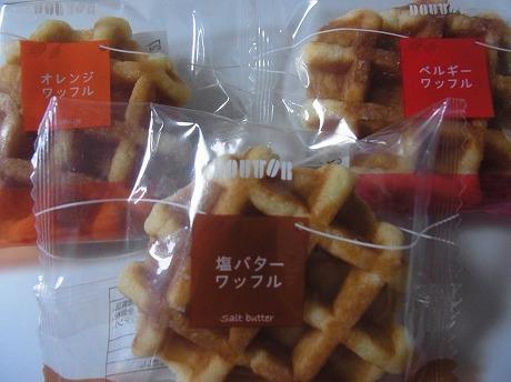 shukusho-RIMG1147.jpg
