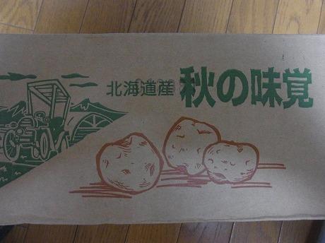 shukusho-RIMG1148.jpg