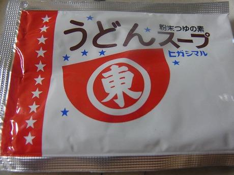 shukusho-RIMG1157.jpg