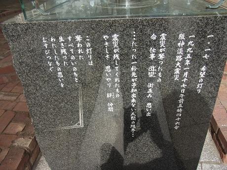 shukusho-RIMG1190.jpg