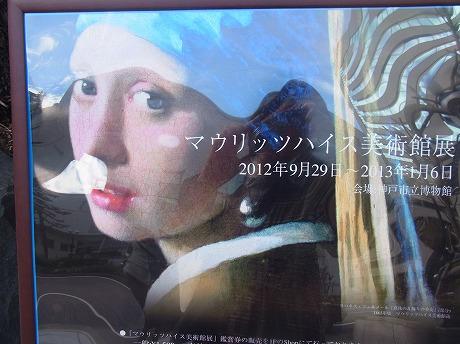 shukusho-RIMG1193.jpg