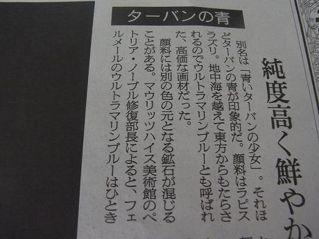 shukusho-RIMG1203.jpg