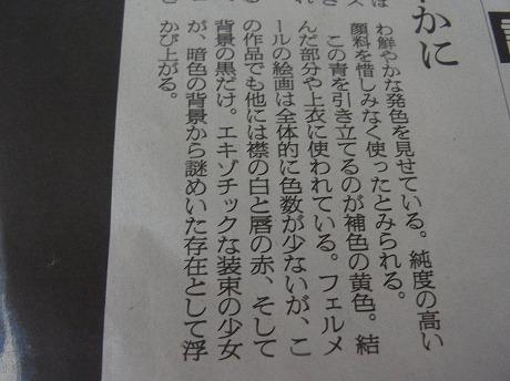 shukusho-RIMG1204.jpg