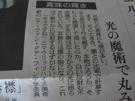 shukusho-RIMG1205.jpg