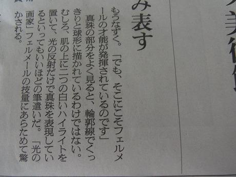 shukusho-RIMG1206.jpg