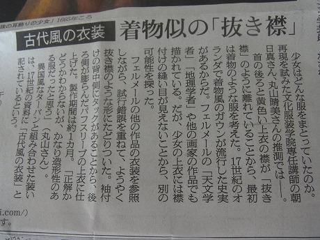 shukusho-RIMG1207.jpg
