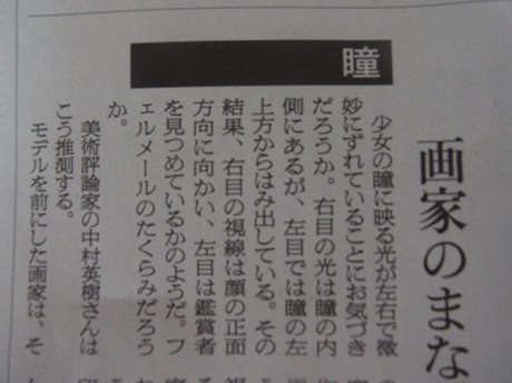 shukusho-RIMG1208.jpg