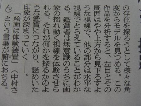 shukusho-RIMG1209.jpg