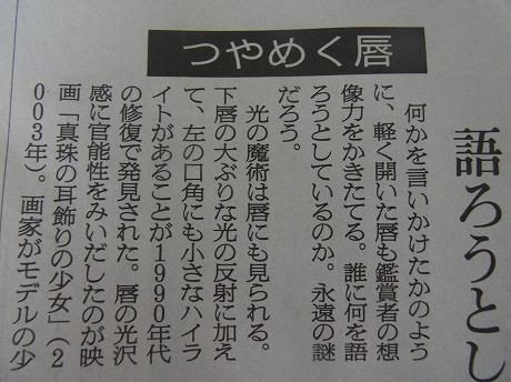 shukusho-RIMG1210.jpg